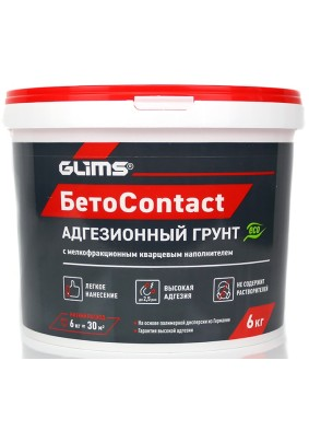 Грунтовка БетоКонтакт Глимс/6 кг/