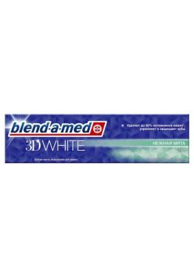 Зубная паста Blend-a-med Комплекс 100мл