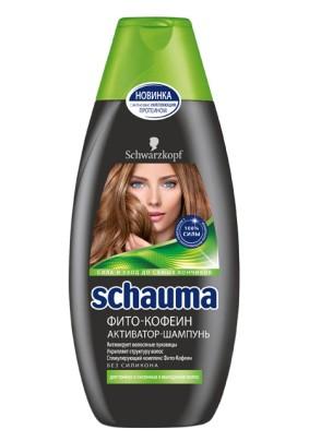 Шампунь Schauma 380-400мл
