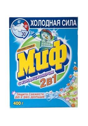 Стиральный порошок ручной Миф 400г/36