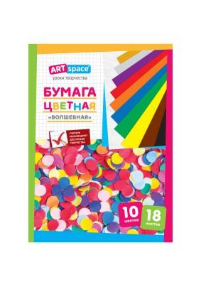"""Цветная бумага """"Волшебная""""/18л/10цв./А4/168971/"""