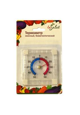 Термометр оконный биметаллический/на липучке/9815