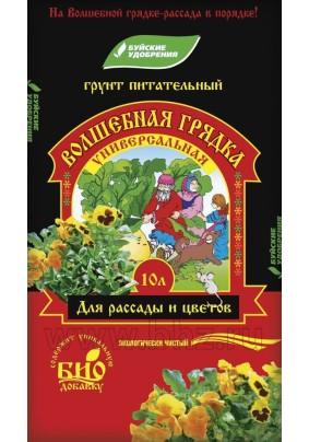 "Земля ""Волшебная грядка"" 10л  /12"