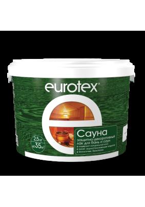 Лак для саун Eurotex/2.5 кг/