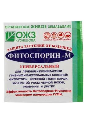 Ср-во от болезней раст. Фитоспорин-М/порошок/10гр/