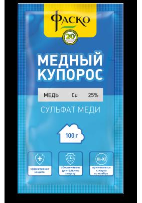 """Медный купорос """"Фаско"""" 100г"""