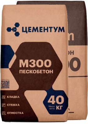 """Пескобетон М300 """"Холсим""""/40кг/"""