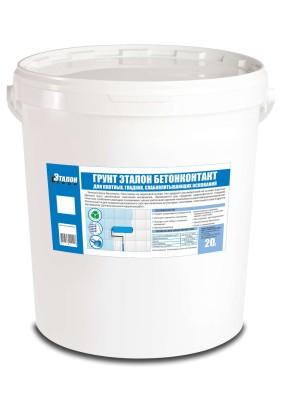 Грунт бетоноконтакт Эталон/20 кг/