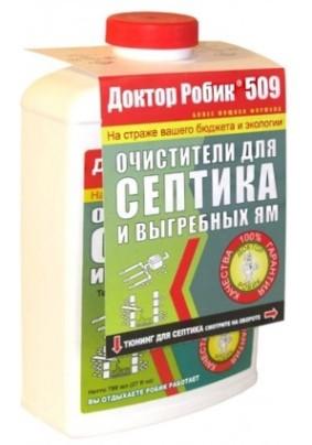 Очиститель выгребных ям и септиков ДР-509/798мл/