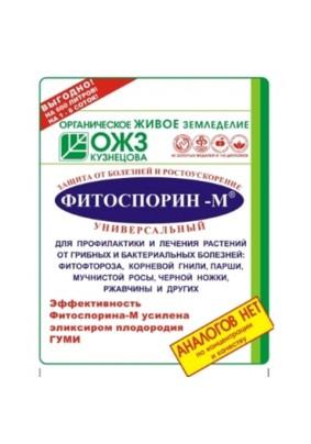 Ср-во от болезней раст. Фитоспорин-М /100гр/