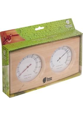 Термометр с гигрометром Банная станция/18024/