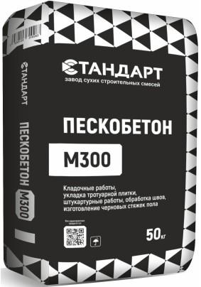 """Пескобетон М300 """"Стандарт62""""/50кг/"""