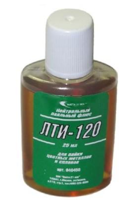 Флюс д/пайки ЛТИ-120 для меди/25мл