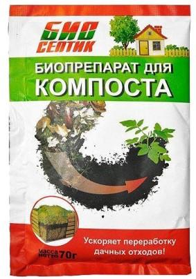 Биосостав для компоста Биосептик 70г