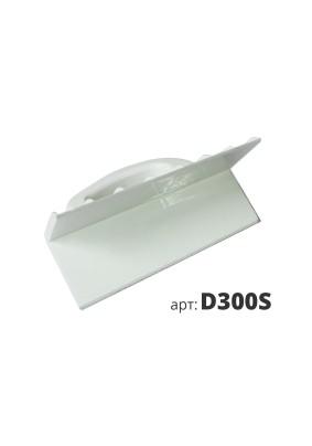 Кельма пластиковая 23х7х7см угловая внешняя/D300S/