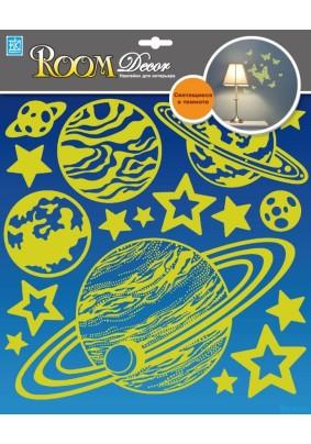 """Наклейка  """"Планеты светящиеся"""" RDA8301"""