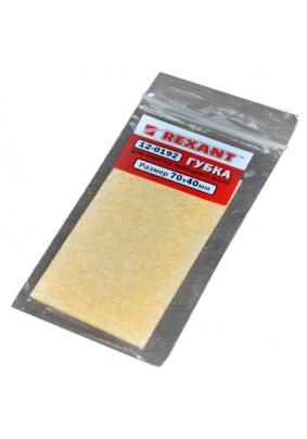 Губка для очистки паяльного жала 70х40 мм/Rexant