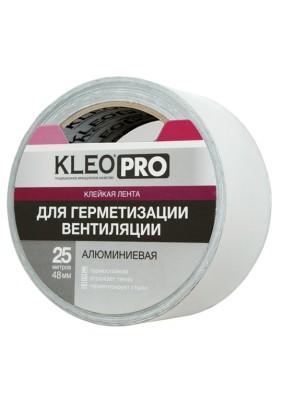 Лента алюминиевая м липким слоем 48 мм х 25 м/KLEO PRO