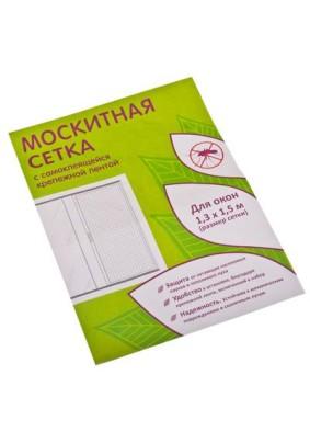Москитная сетка для окон с крепежной лентой  в пакете 165-005 1,3х1,5м,