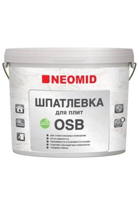 Шпатлевка NEOMID/д/плит OSB / 7 кг