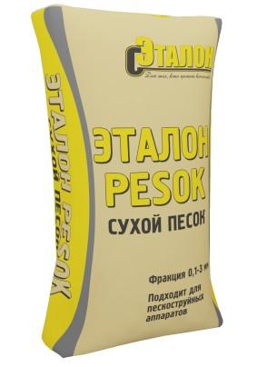 """Песок кварцевый """"Эталон Pesok""""/фракция 0,1-3 мм/25 кг"""