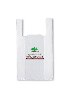 Пакет-майка ПНД 20мкм/33+17х55см/с логотипом/