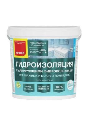 Гидроизоляция с армирующими фиброволокнами NEOMID 1.3 кг