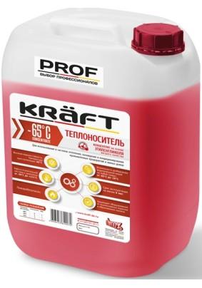 """Теплоноситель """"KRAFT PROF -65"""" 10кг"""