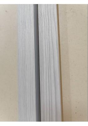Коробка телеск.PSK Ривьера айс /74х28х2070/М