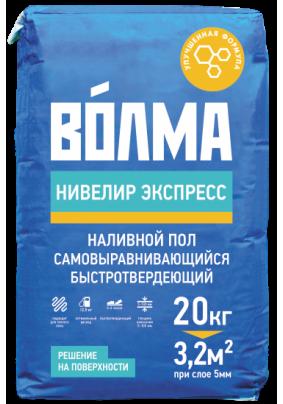 """Полы наливные """"Волма Нивелир Экспресс""""/5-100мм/20кг/"""