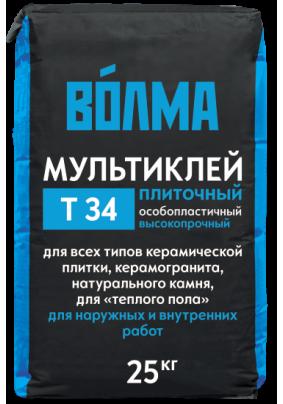 """Клей для плитки """"Волма Мультиклей"""" Т34/25/кг"""