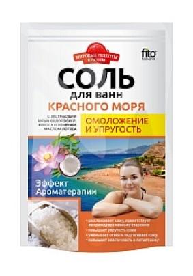 Соль для ванн Мировые Рецепты Красоты Омоложение и упругость 500г
