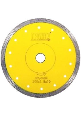 Диск отр.алмазн. Д200х25,4х1,8 по керамике ГРАНИТ CPSP 200 д/плиткореза, 250829