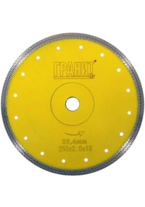 Диск отр.алмазн. Д250х25,4х2,0 по керамике ГРАНИТ CPSP 250 д/плиткореза, 250831