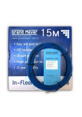 Кабель нагревательный двужильный Grand Meyer/ THC20-15/