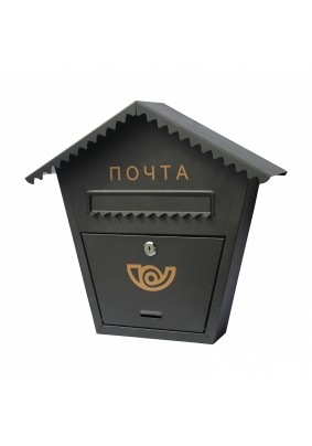 Ящик почтовый/337х360х130/К-37002