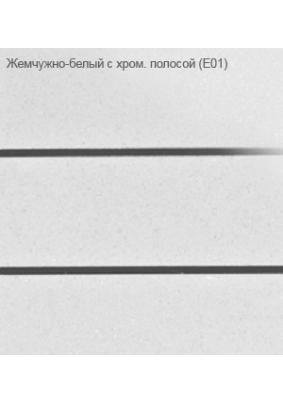 Рейка потолочная S-150 (4 м) /Жемчужно-белый с хром.полоской Е01