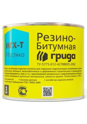 Мастика резино-битумная МГХ-Т/2 кг/