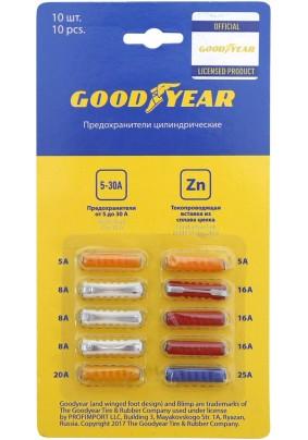 Набор цилиндрических  предохранителей Goodyear/10шт/5А;8А;16А;20А,25А