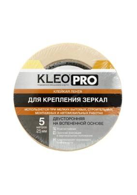 Лента клейкая для крепления зеркал 25 мм*5 м/KLEO
