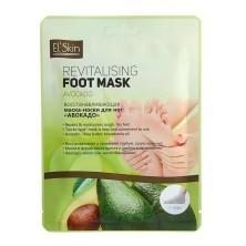 Маска-носки для ног El'Skin Авокадо 40г 1298298
