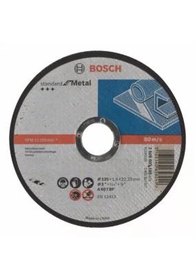 Круг отр.125х1.6х22.23 /Bosch/по мет., прямой