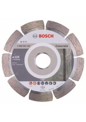 Диск отр.алмазн. Д125х22.2 сегм. по бетону BOSCH Stf Concrete