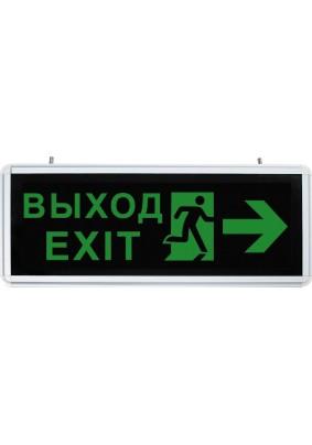 """Светильник Feron """"Выход-EXIT"""" двустор . светодиод. 1Вт 6LED EL55"""