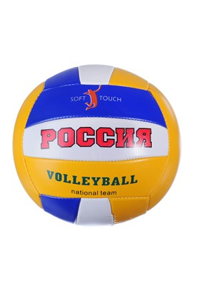 Мяч волейбольный ПВХ 128-005