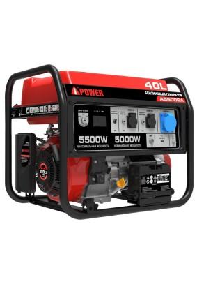 Генератор бенз. A-IPower А5500EA 5.0 кВт/40л/220В электростартер