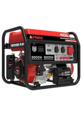 Генератор бенз. A-IPower А8500TEA 8 кВт/40л/220В электростартер