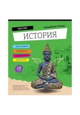 """Тетрадь """"История"""" тематическая 48л"""