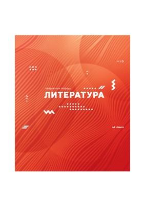 """Тетрадь """"Литература"""" тематическая 48л"""
