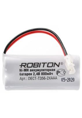 Аккумуляторная батарея ROBITON DECT-T356-2XAAA